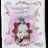 626-queen-towel.png